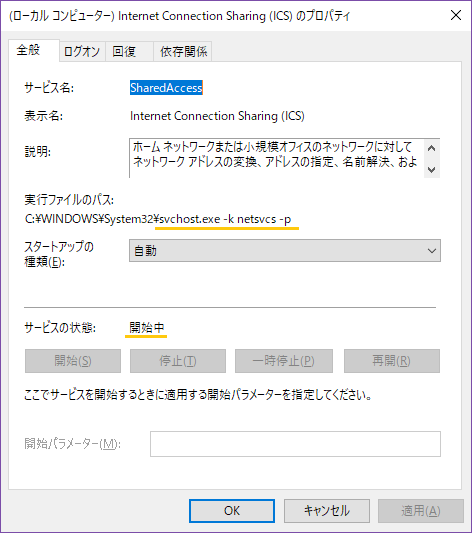 f:id:daichi703n:20180103193703p:plain