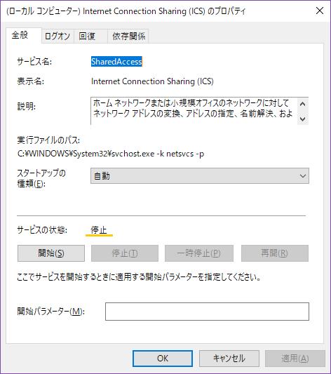 f:id:daichi703n:20180103193713p:plain