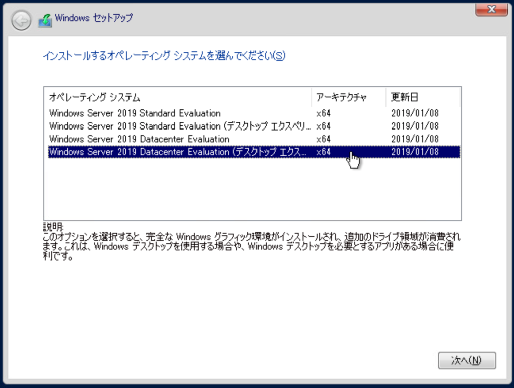 f:id:daichi703n:20190119152805p:plain