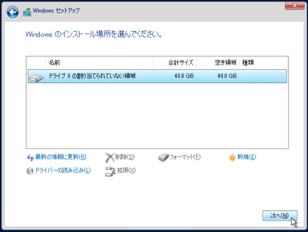 f:id:daichi703n:20190119153121p:plain