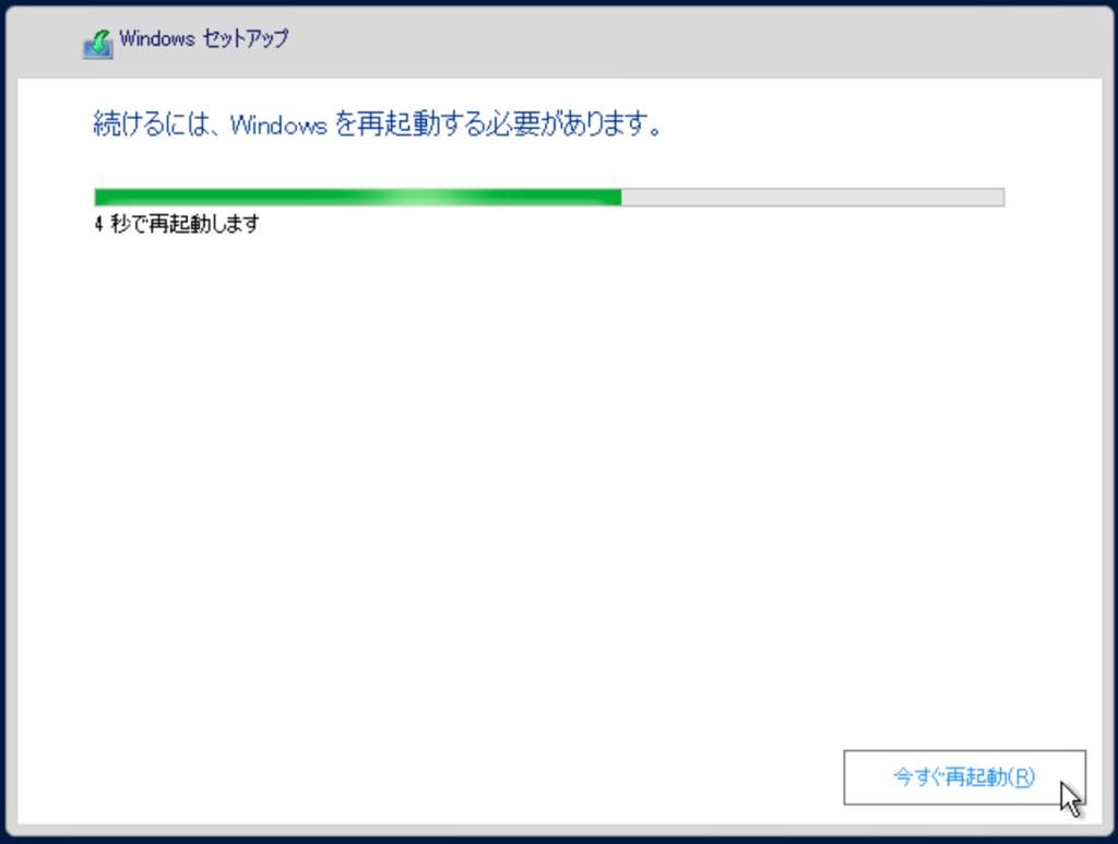 f:id:daichi703n:20190119155444p:plain