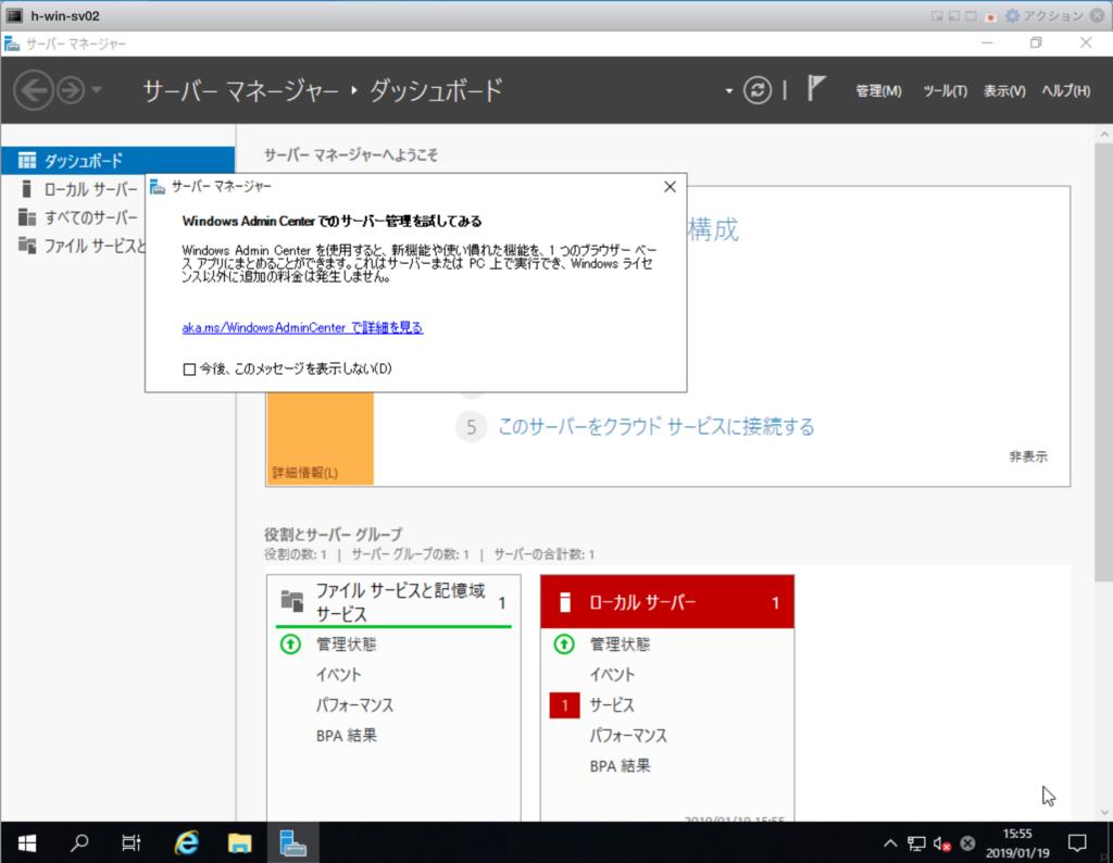 f:id:daichi703n:20190119155737p:plain