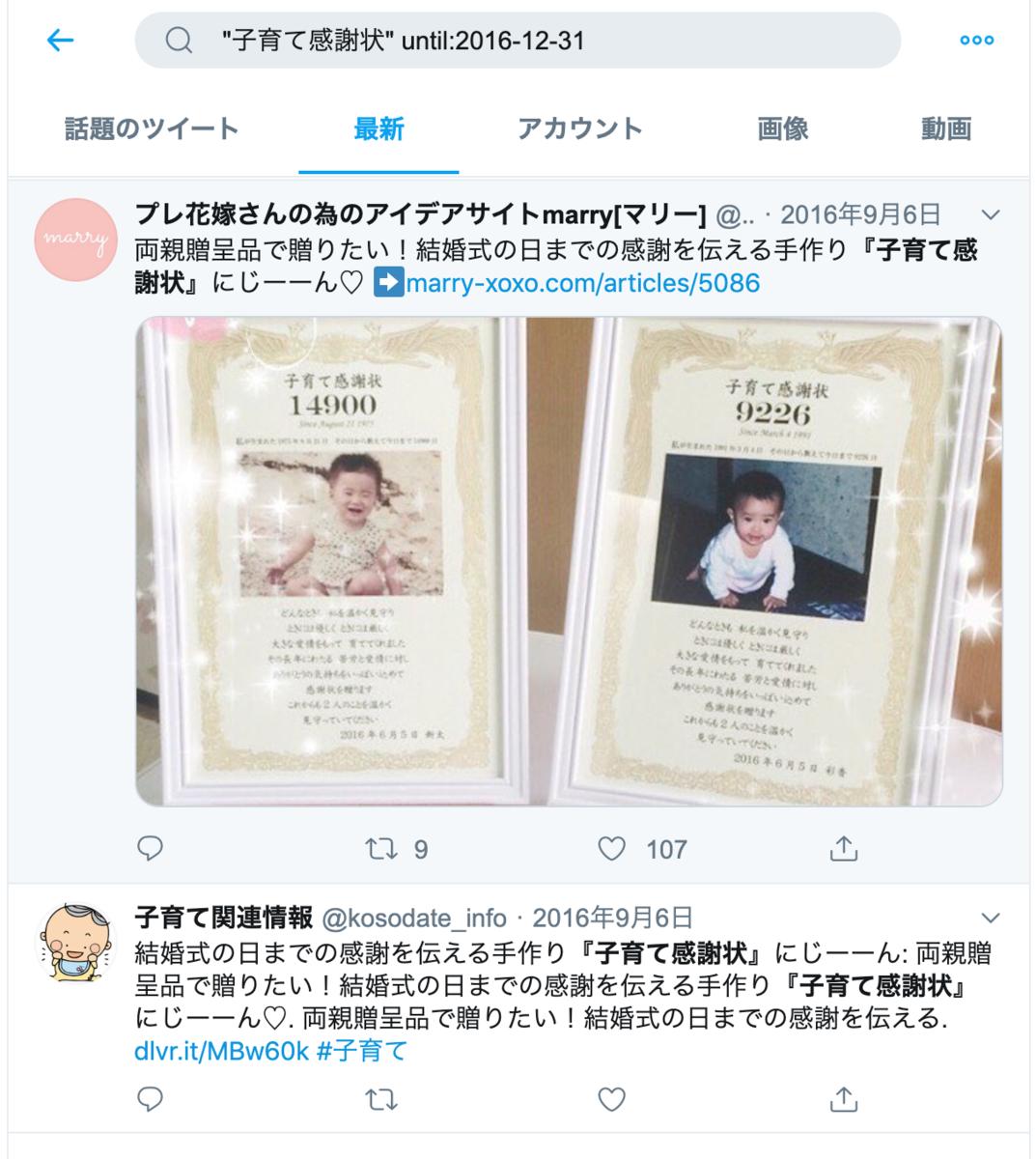 f:id:daichi703n:20191222181929p:plain