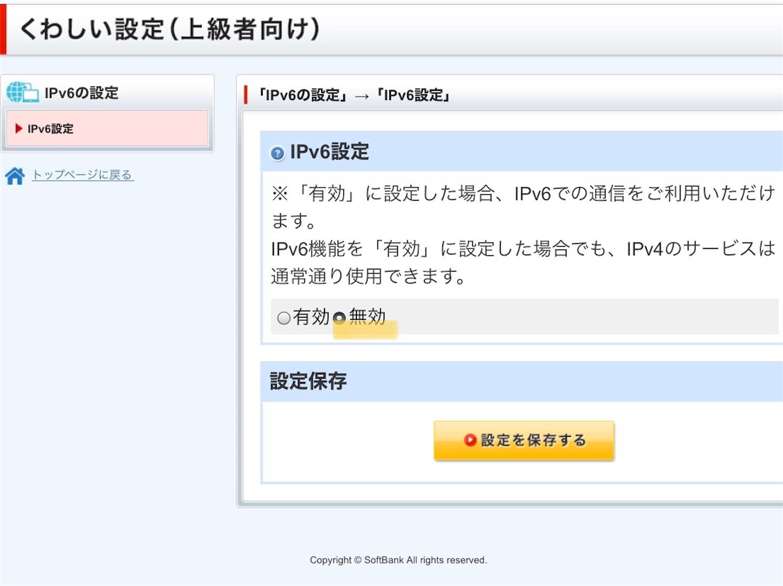 f:id:daichi703n:20200703233551j:plain