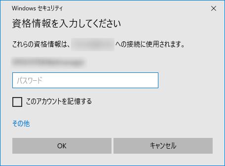 f:id:daichi703n:20201018194836p:plain
