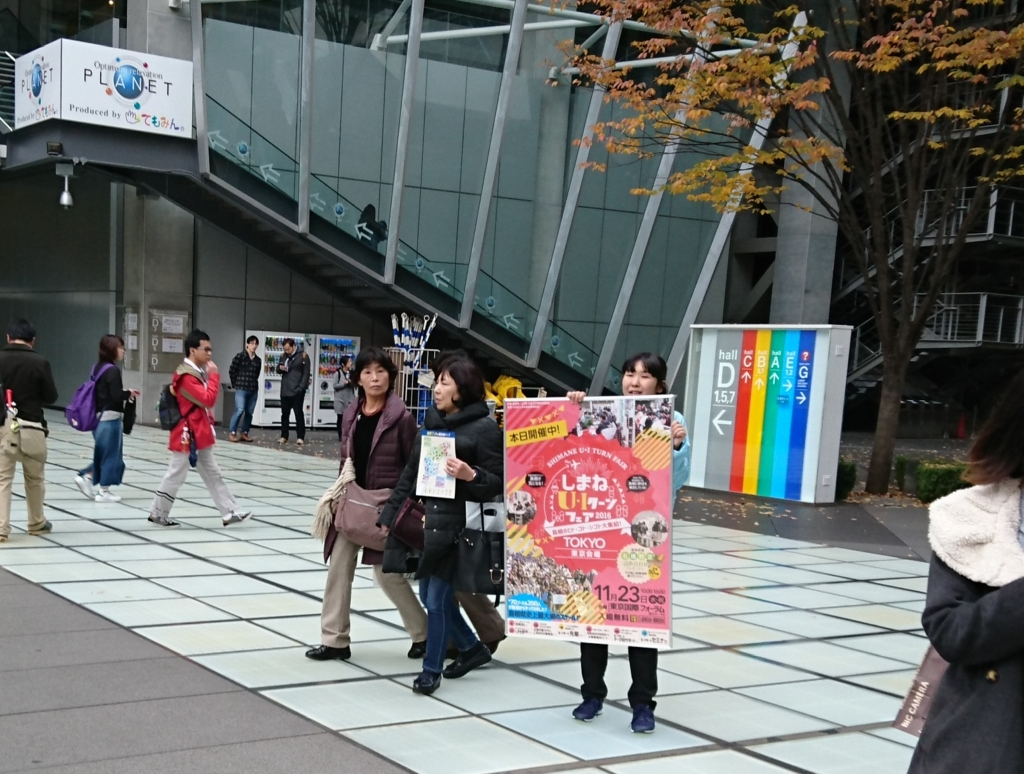 f:id:daichi76y:20161123235019j:plain