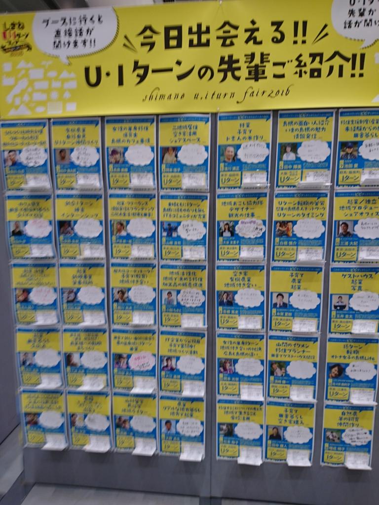 f:id:daichi76y:20161123235100j:plain