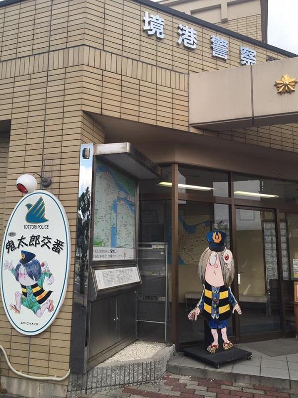 f:id:daichi76y:20170113010721j:plain