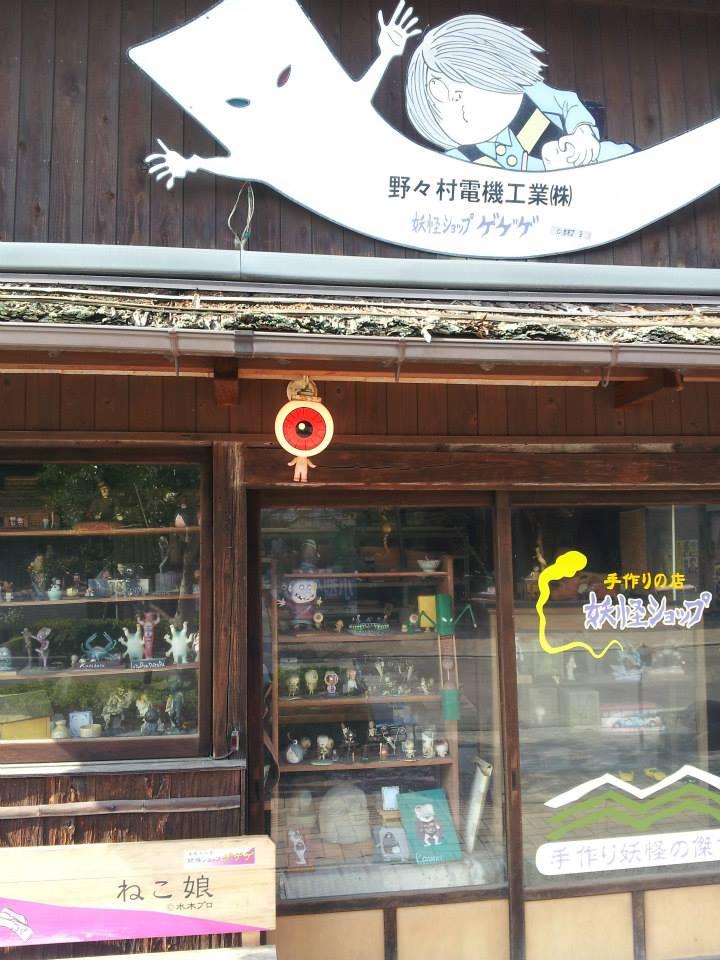 f:id:daichi76y:20170113011244j:plain