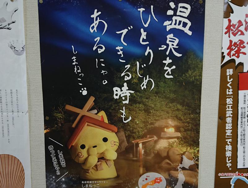 f:id:daichi76y:20170116164818j:plain