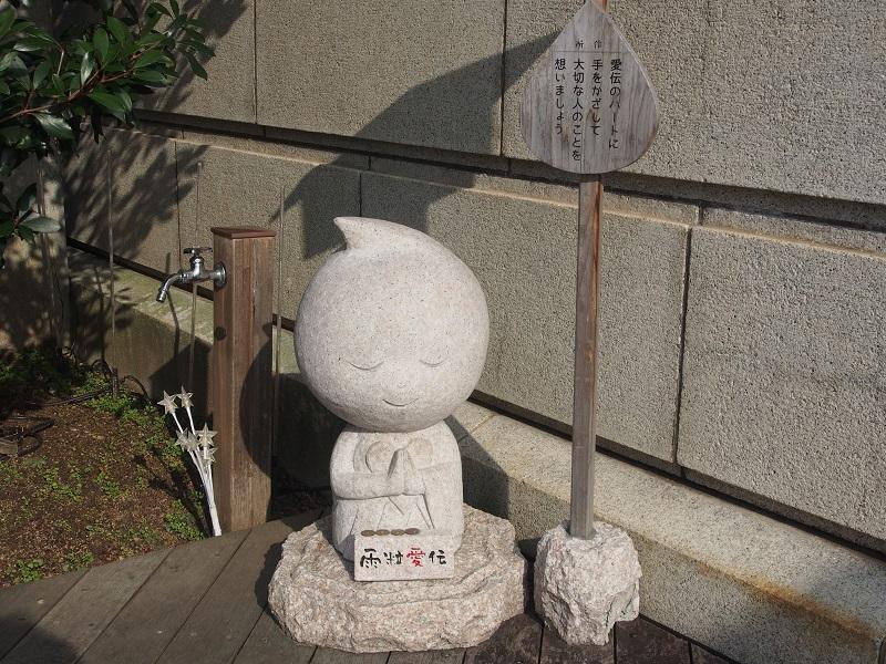 f:id:daichi76y:20170122150655j:plain