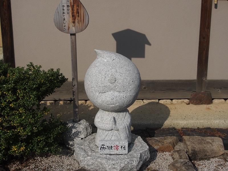 f:id:daichi76y:20170122150720j:plain