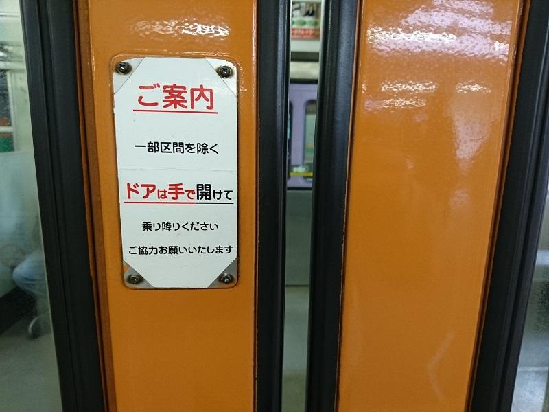 f:id:daichi76y:20170208140709j:plain