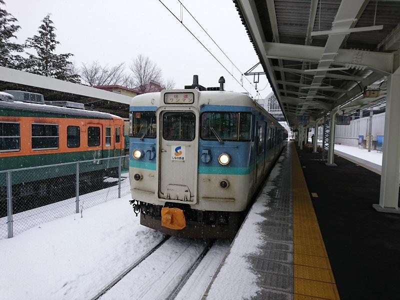 f:id:daichi76y:20170208141131j:plain