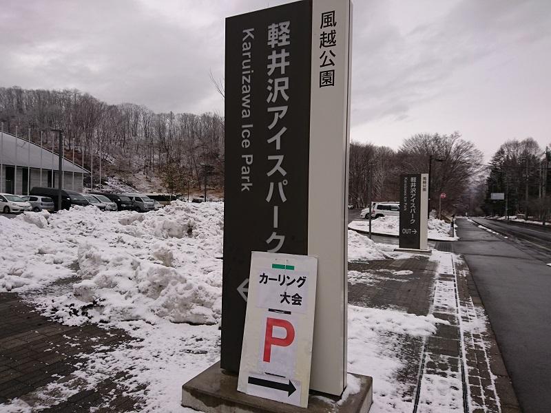 f:id:daichi76y:20170208141329j:plain
