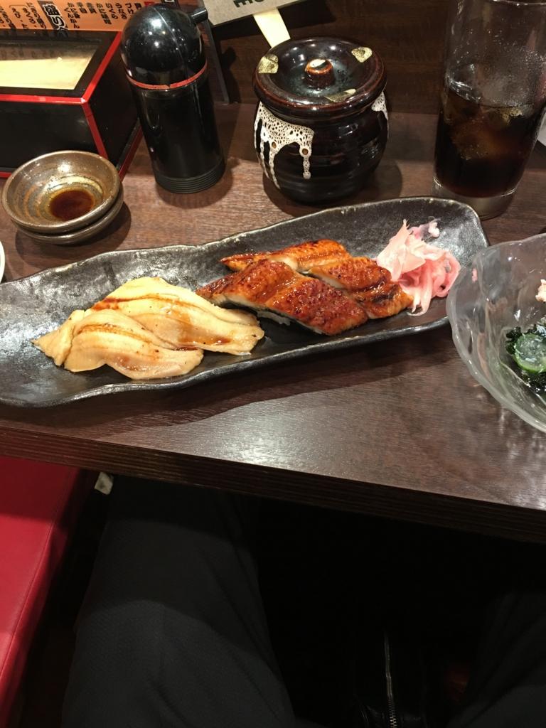 f:id:daichidesuyo:20170427214606j:plain