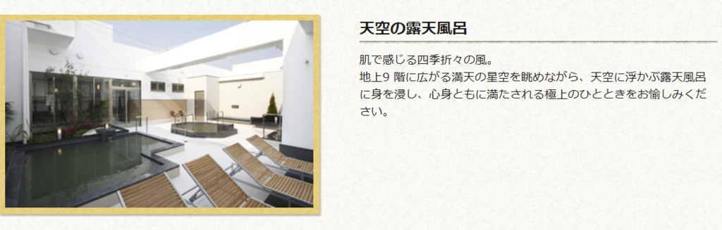 f:id:daichidesuyo:20170429004145p:plain