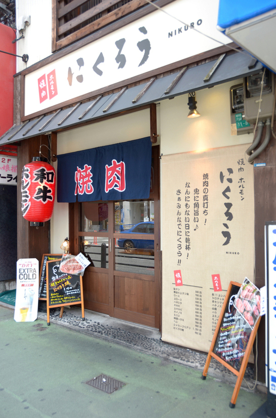 f:id:daichidesuyo:20170501155252j:plain