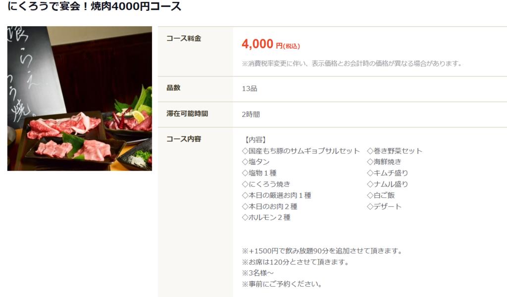 f:id:daichidesuyo:20170501162429p:plain