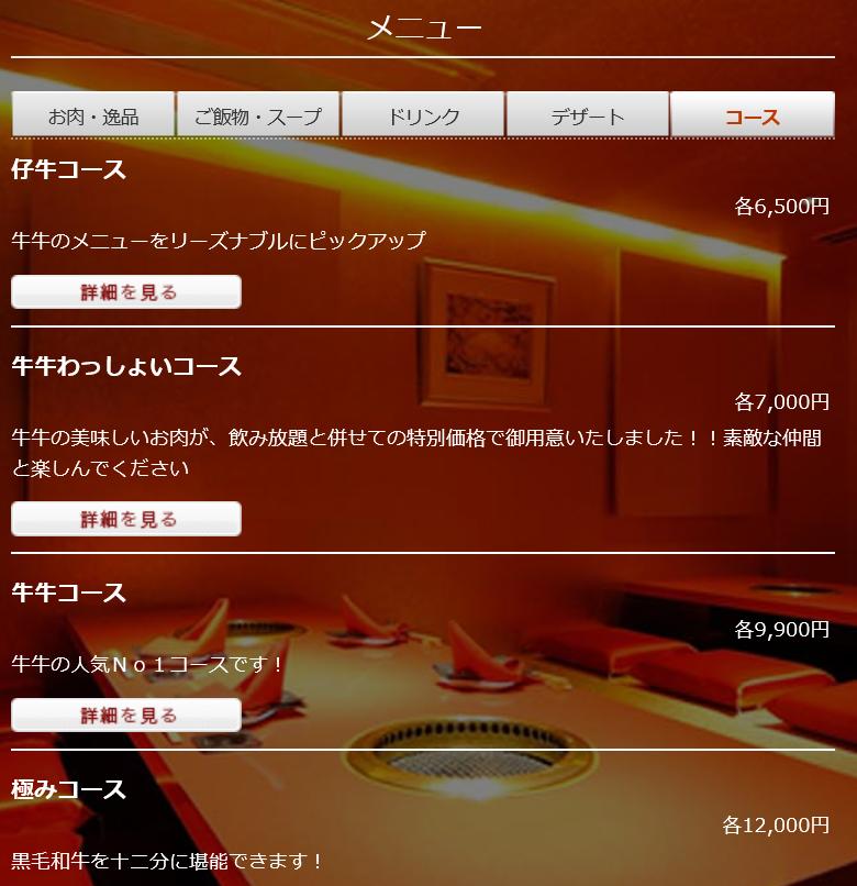 f:id:daichidesuyo:20170511214555p:plain