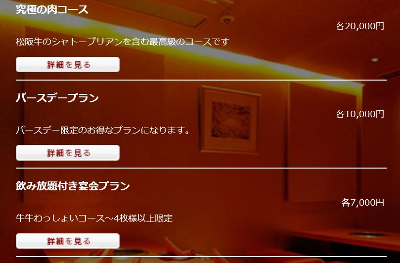 f:id:daichidesuyo:20170511214631p:plain