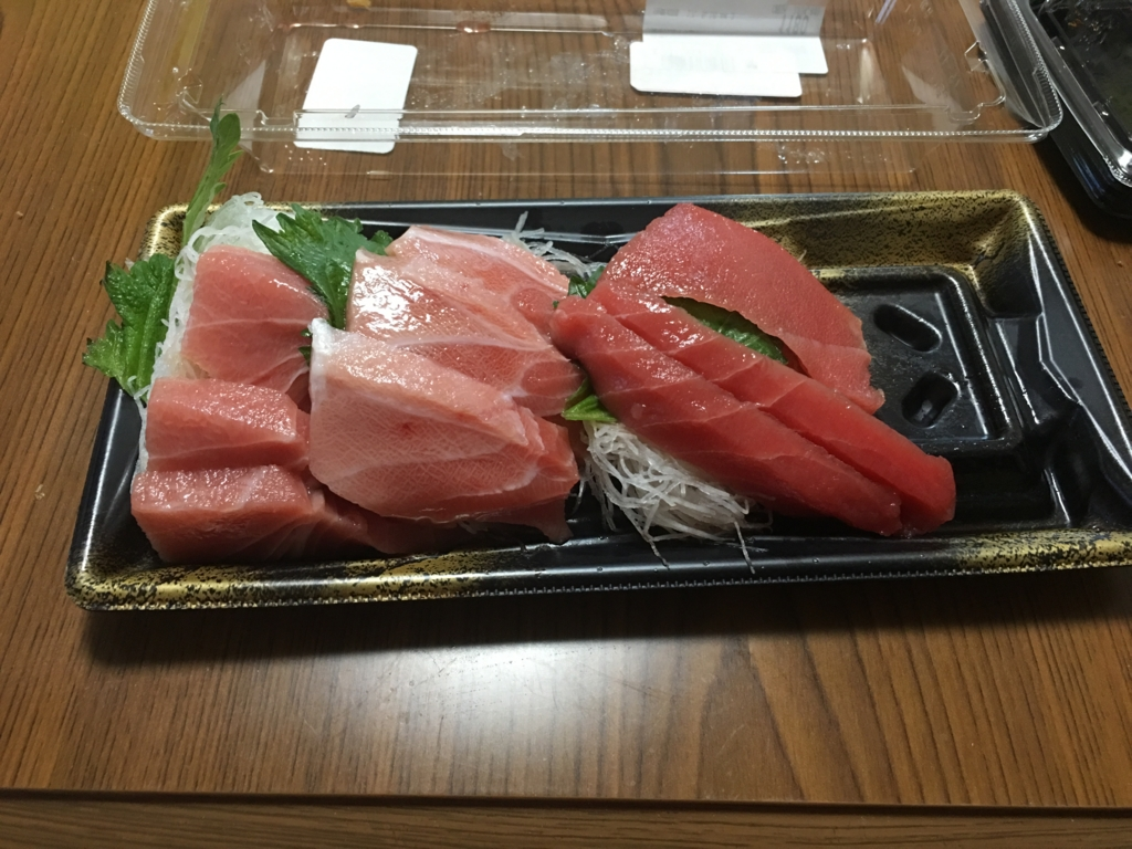 f:id:daichidesuyo:20170521124950j:plain
