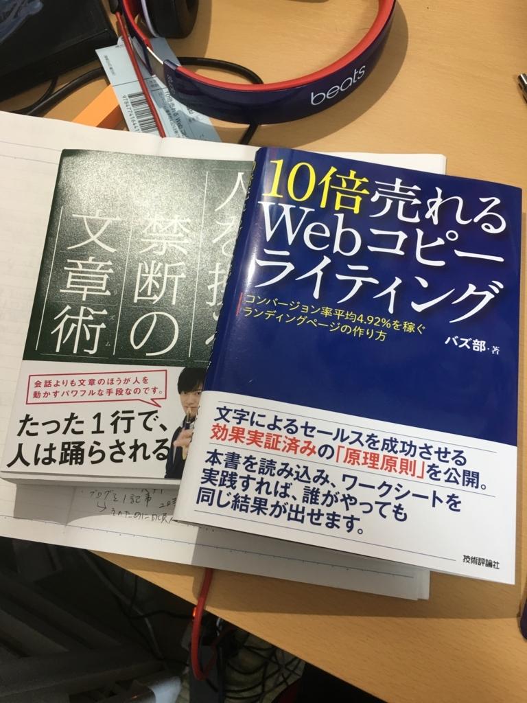 f:id:daichidesuyo:20170603141656j:plain