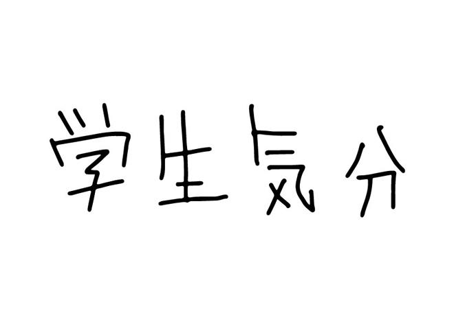 f:id:daichidesuyo:20170611022540j:plain