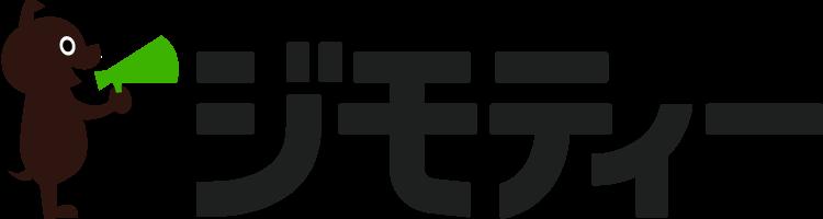 f:id:daichidesuyo:20170621223726p:plain