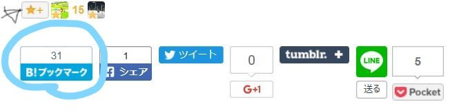 f:id:daichidesuyo:20170625125540j:plain