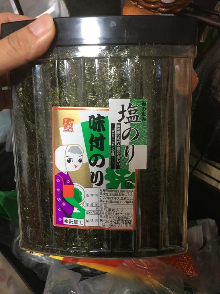 f:id:daichidesuyo:20170626223314j:plain