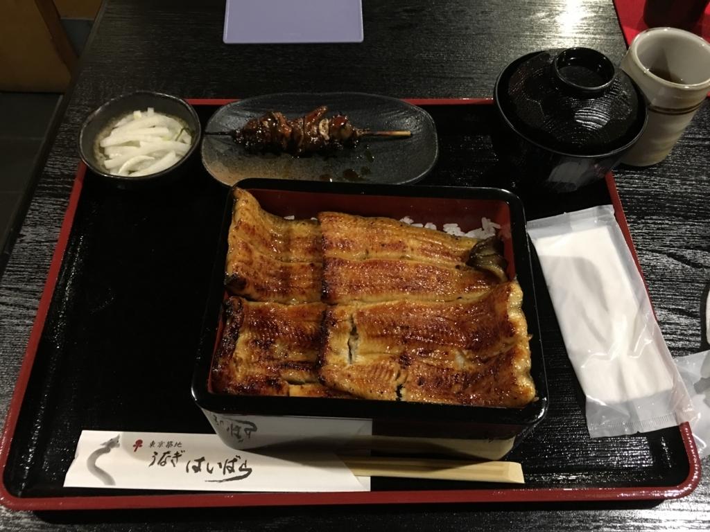 f:id:daichidesuyo:20171030213503j:plain