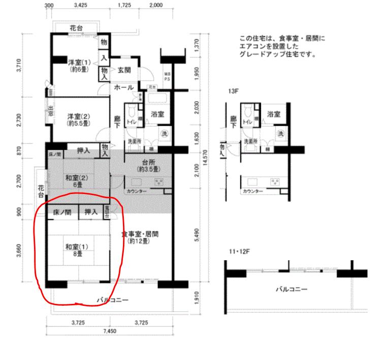f:id:daichidesuyo:20180328232739p:plain