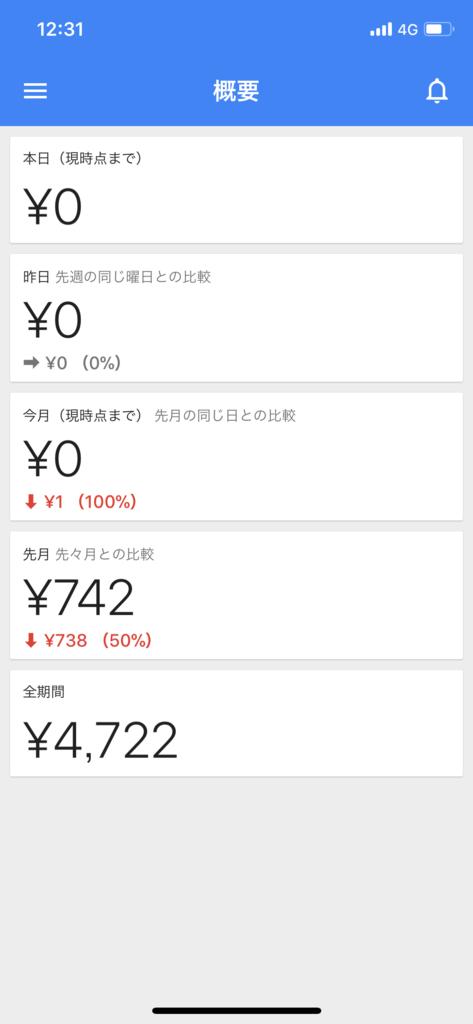 f:id:daichidesuyo:20180506221756j:plain