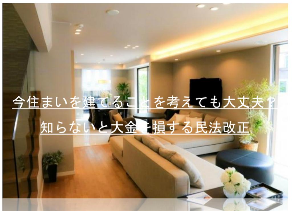 f:id:daichidesuyo:20180512173731p:image