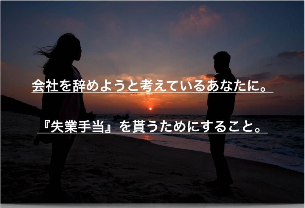 f:id:daichidesuyo:20180613231518j:plain