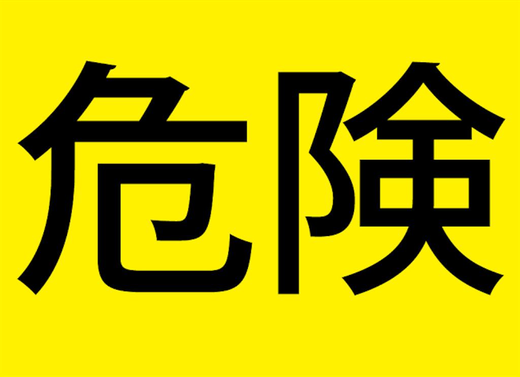 f:id:daichidesuyo:20180706000456p:image