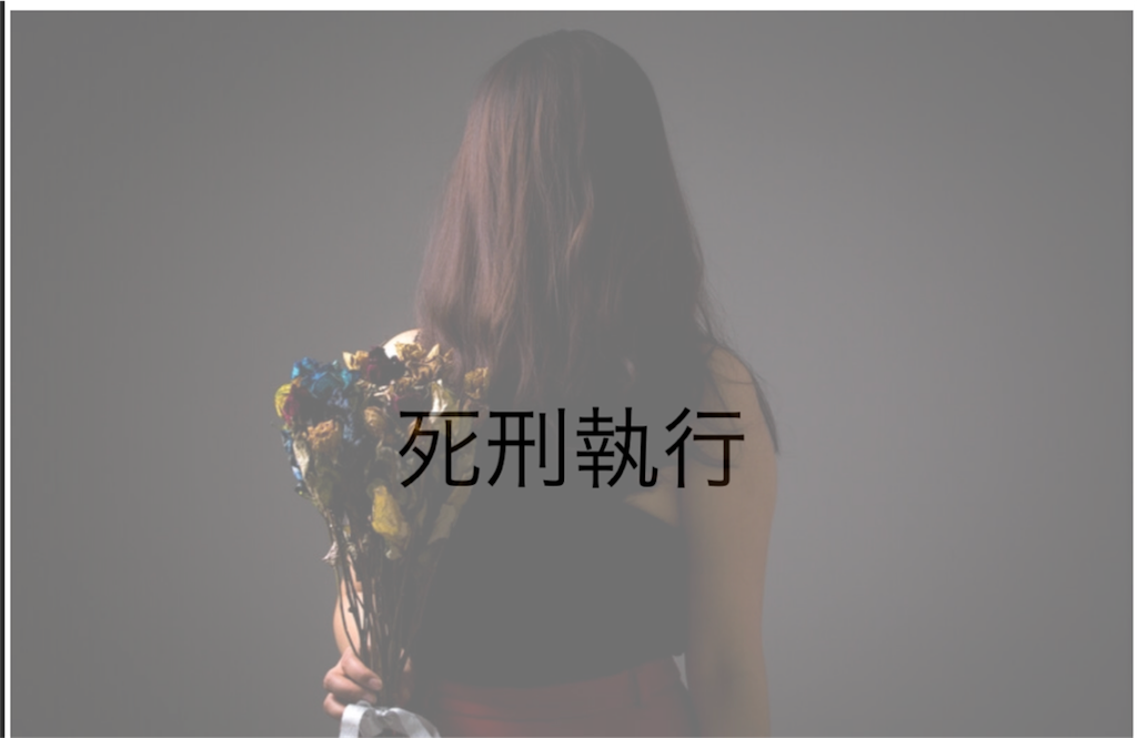 f:id:daichidesuyo:20180706150106p:image