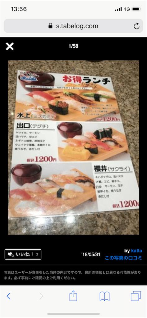 f:id:daichidesuyo:20180928135644p:image
