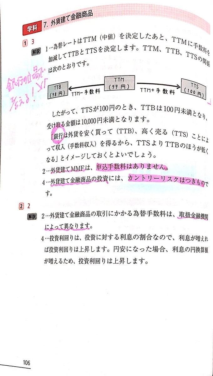 f:id:daichidesuyo:20190327224304j:plain