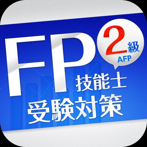 f:id:daichidesuyo:20190402225710j:plain