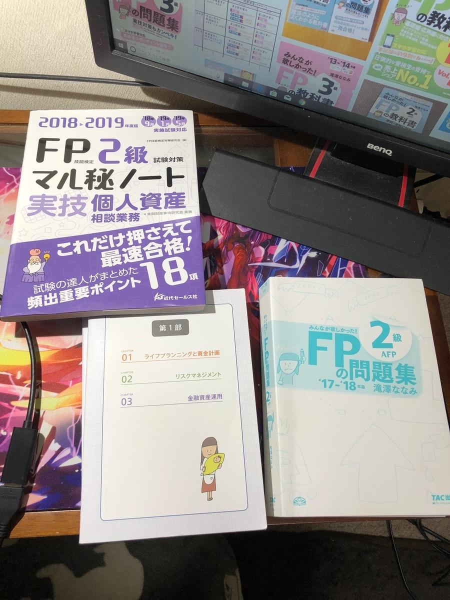 f:id:daichidesuyo:20190402230248j:plain