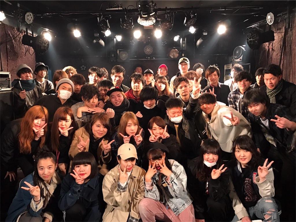 f:id:daichimugen:20170201040207j:image