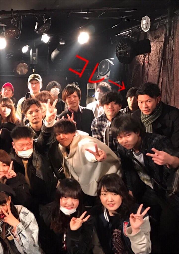 f:id:daichimugen:20170201040230j:image