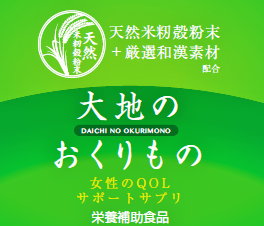 f:id:daichinookurimono:20191101141150p:plain