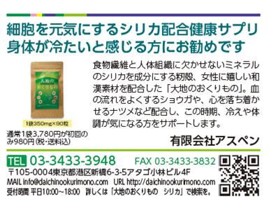 f:id:daichinookurimono:20191223132001p:plain