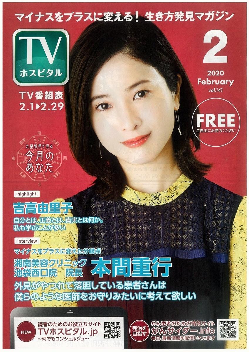 f:id:daichinookurimono:20200130162903j:plain