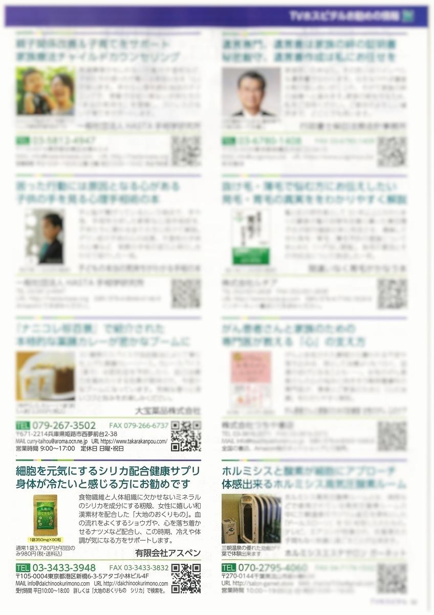 f:id:daichinookurimono:20200130162929j:plain