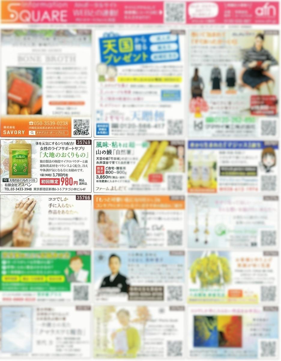 f:id:daichinookurimono:20200217161506j:plain