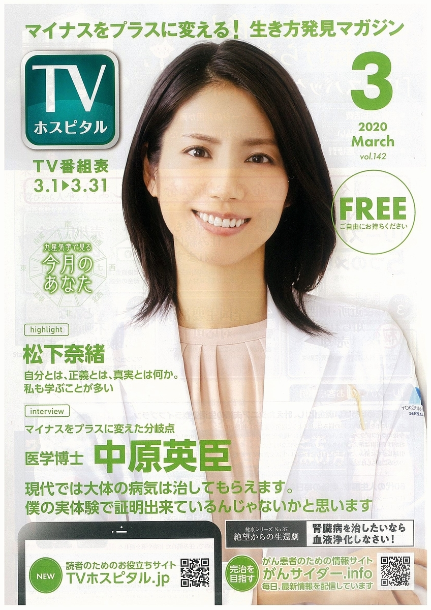 f:id:daichinookurimono:20200302164826j:plain